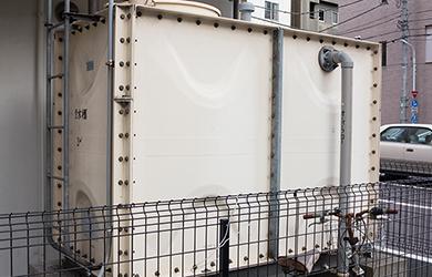 貯水槽コスト削減